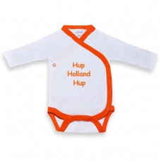 Rompertje Hup Holland Hup